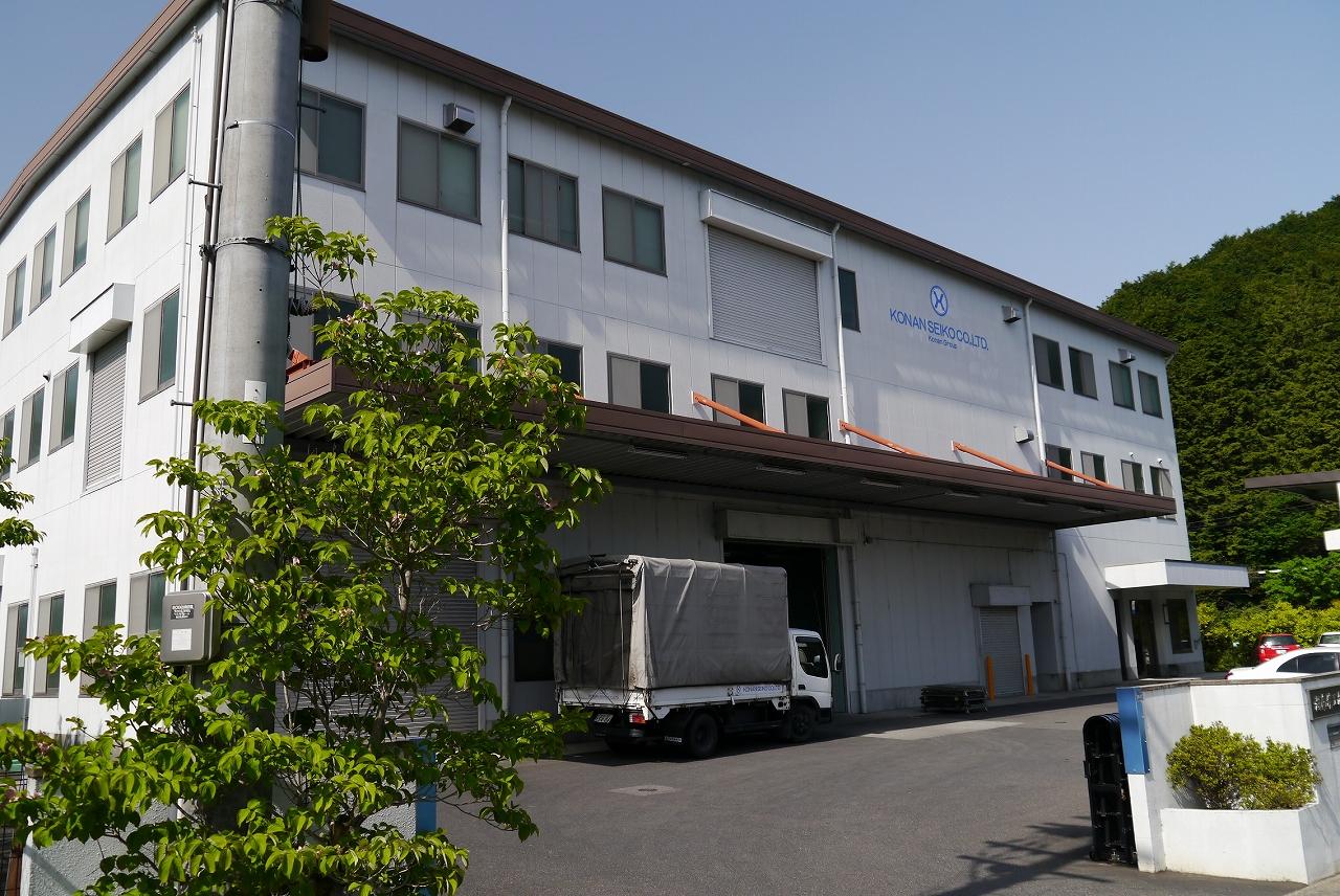 石山寺工場